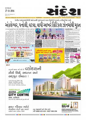 Baroda - Read on ipad, iphone, smart phone and tablets.