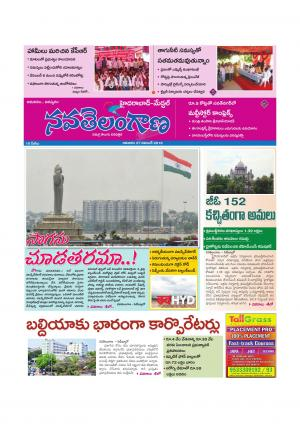 27.11.2016 - Read on ipad, iphone, smart phone and tablets.