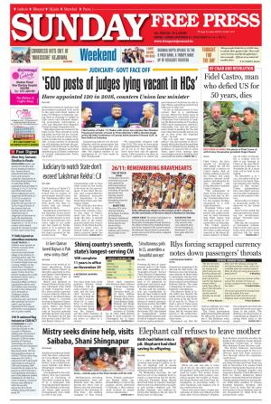 Free Press - Ujjain Edition - Read on ipad, iphone, smart phone and tablets.