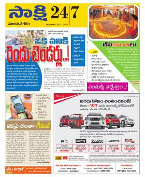 28.11.2016 - Read on ipad, iphone, smart phone and tablets.