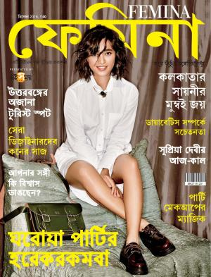 Femina Bangla - Read on ipad, iphone, smart phone and tablets.