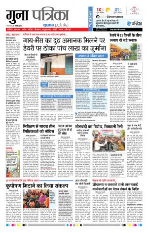 29-11-2016 - Read on ipad, iphone, smart phone and tablets.