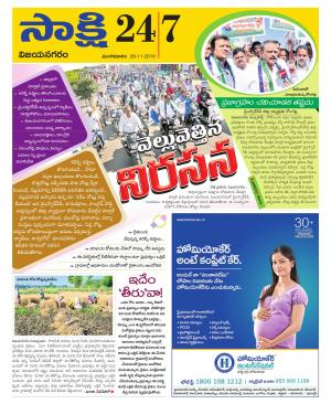 29.11.2016 - Read on ipad, iphone, smart phone and tablets.