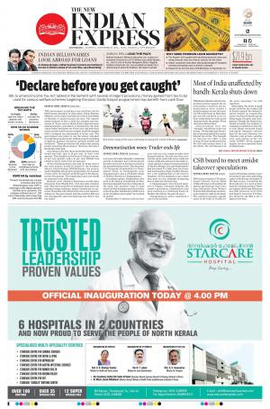 The New Indian Express-Kozhikode - Read on ipad, iphone, smart phone and tablets.