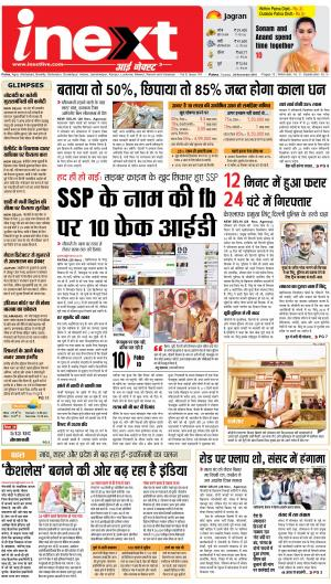 29-11-16 - Read on ipad, iphone, smart phone and tablets.