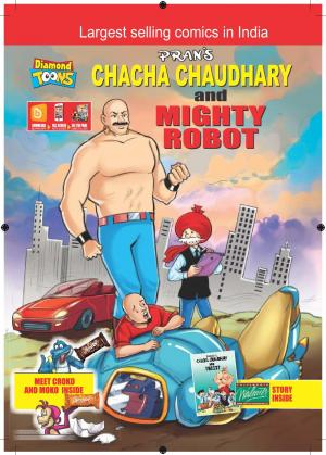 CHACHA CHAUDHARY AND SUNFEAST BOUNCE e-book in English by