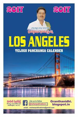 2017 Los Angeles Telugu Panchang Calender-2017 లాస్ ఏంజెల్స్ తెలుగు పంచాంగ క్యాలెండరు  - Read on ipad, iphone, smart phone and tablets.