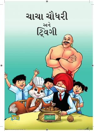 CHACHA CHAUDHARY AND CALIFORNIA WALNUTS - Read on ipad, iphone, smart phone and tablets.