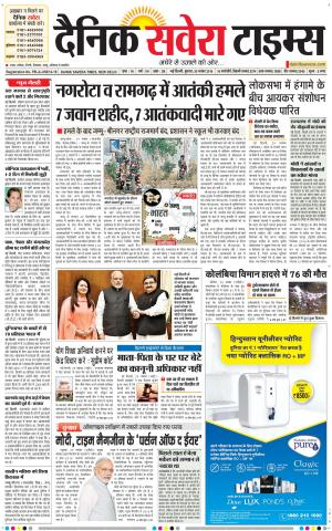 delhi - Read on ipad, iphone, smart phone and tablets.
