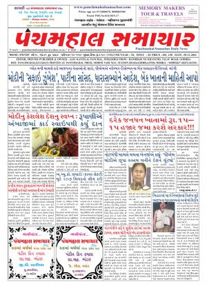 PMS-30-11-2016 - Read on ipad, iphone, smart phone and tablets.