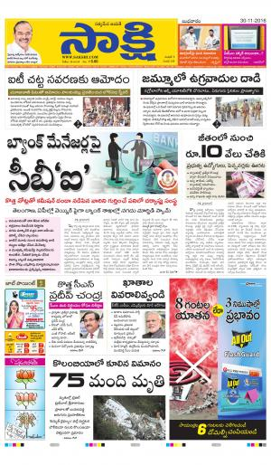 Khammam Main - Read on ipad, iphone, smart phone and tablets.