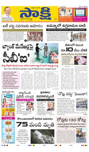 30-11-2016 - Read on ipad, iphone, smart phone and tablets.