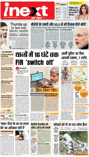 30-11-16 - Read on ipad, iphone, smart phone and tablets.