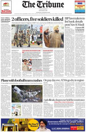 Jalandhar Edition - Read on ipad, iphone, smart phone and tablets.
