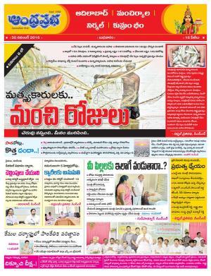 30-11-16 Adilabad - Read on ipad, iphone, smart phone and tablets.
