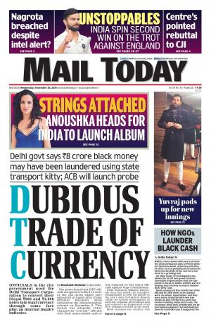 Mail Today issue, November 30, 2016