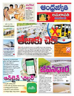 30.11.2016 - Read on ipad, iphone, smart phone and tablets.