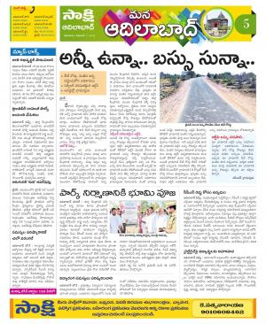 01-12-2016 - Read on ipad, iphone, smart phone and tablets.