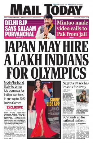 Mail Today, December 1, 2016