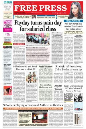 Free Press - Indore Edition - Read on ipad, iphone, smart phone and tablets.