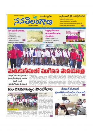 01.12.2016 - Read on ipad, iphone, smart phone and tablets.