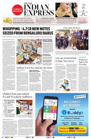 The New Indian Express-Shivamogga - Read on ipad, iphone, smart phone and tablets.