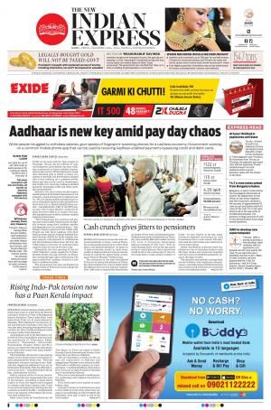 The New Indian Express-Kottayam - Read on ipad, iphone, smart phone and tablets.