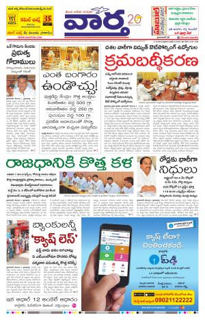 2.11.2016 - Read on ipad, iphone, smart phone and tablets.