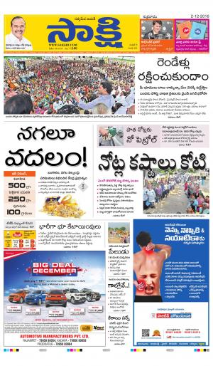 Andhra Pradesh - Read on ipad, iphone, smart phone and tablets.