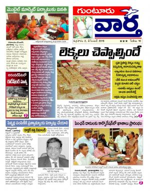 2-12-2016 - Read on ipad, iphone, smart phone and tablets.