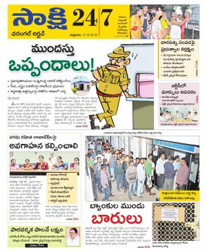 Warangal Urban District - Read on ipad, iphone, smart phone and tablets.