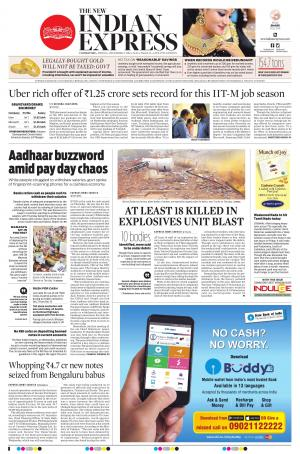 The New Indian Express-Coimbatore - Read on ipad, iphone, smart phone and tablets