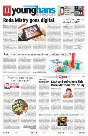 AMARAVATI  - Read on ipad, iphone, smart phone and tablets.