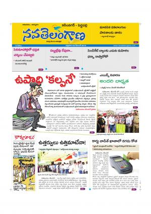 02.12.2016 - Read on ipad, iphone, smart phone and tablets.