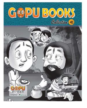 GOPU BOOKS COLLECTION 41