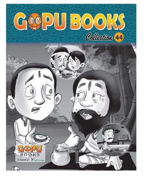 GOPU BOOKS COLLECTION 44