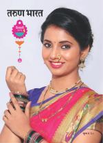 Diwali Magazine