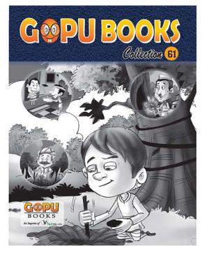 GOPU BOOKS COLLECTION 61