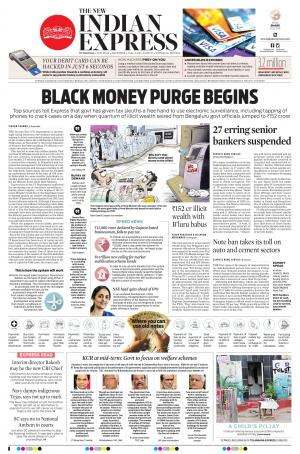 The New Indian Express-Warangal - Read on ipad, iphone, smart phone and tablets.