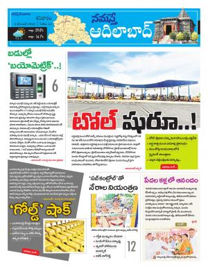 Adilabad - Read on ipad, iphone, smart phone and tablets.