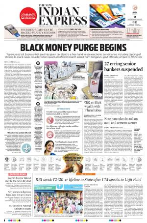 The New Indian Express-Anantapur - Read on ipad, iphone, smart phone and tablets.