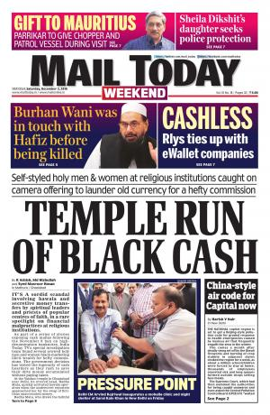 Mail Today, December 3, 2016
