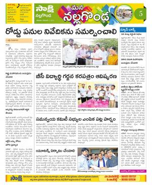 03-12-2016 - Read on ipad, iphone, smart phone and tablets.