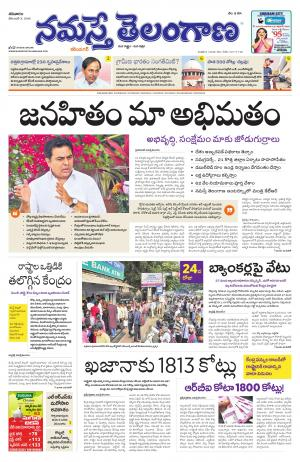 Telangana Main - Read on ipad, iphone, smart phone and tablets