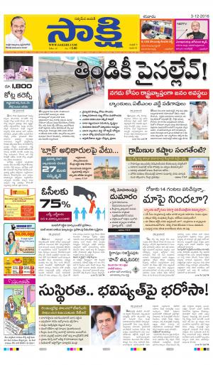 Maharashtra - Read on ipad, iphone, smart phone and tablets.