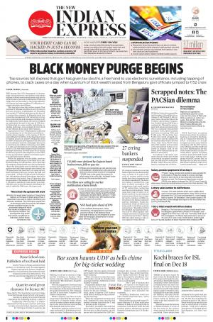 The New Indian Express-Thiruvananthapuram - Read on ipad, iphone, smart phone and tablets