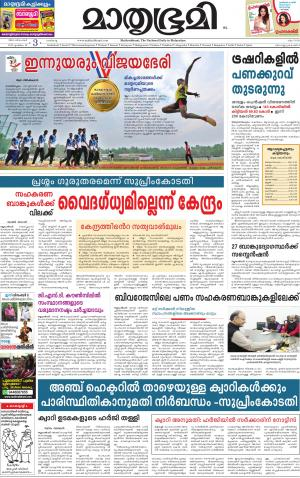 03 Dec 2016 - Read on ipad, iphone, smart phone and tablets.