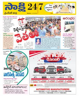 YSR Kadapa District - Read on ipad, iphone, smart phone and tablets