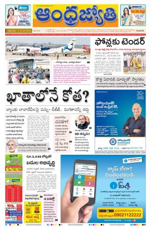 Andhra Pradesh - Read on ipad, iphone, smart phone and tablets
