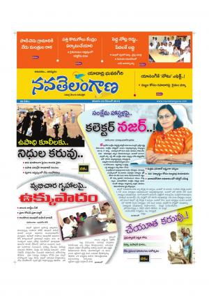 JANGAON - Read on ipad, iphone, smart phone and tablets.